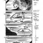 CAR CHASE_V5-2