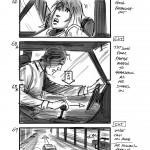 CAR CHASE_V5-28